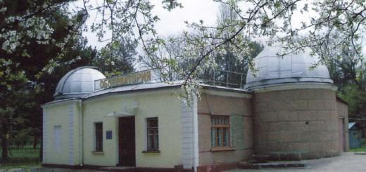 Обсерватория МАН