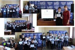 Проведение Регионального  этапа Всероссийской олимпиады  по «3D технологии» в феврале
