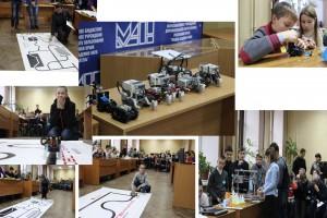 Руспубликанский конкурс по робототехнике в ноябре