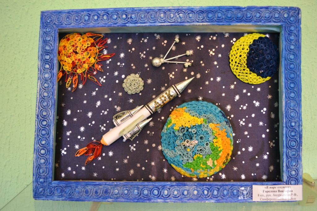 Открытки космические своими руками 13