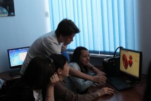 Отдел вычислительной техники и программирования