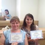 Заслуженные сертификаты слушателей