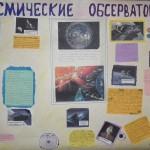 Выставка газет