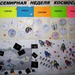 «Космические» медали