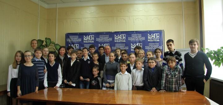 Встреча с космонавтом Александром Волковым
