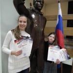 Учащиеся МАН Искатель  Дивеха Анастасия и Кичижиева Наталья