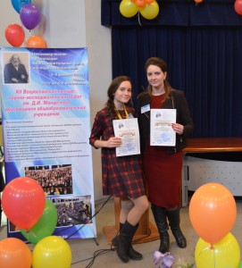 Мария Каширина и Мария Демешева
