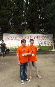 Крымская делегация