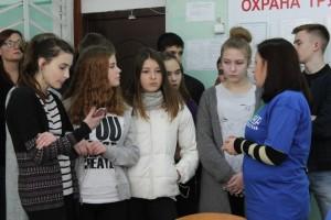 Беседа с симферопольскими школьниками