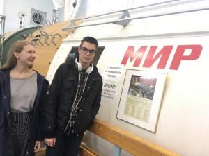 Музей РКК Энергия Копия станции Мир