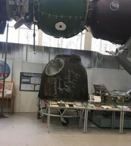 Музей РКК Энергия4